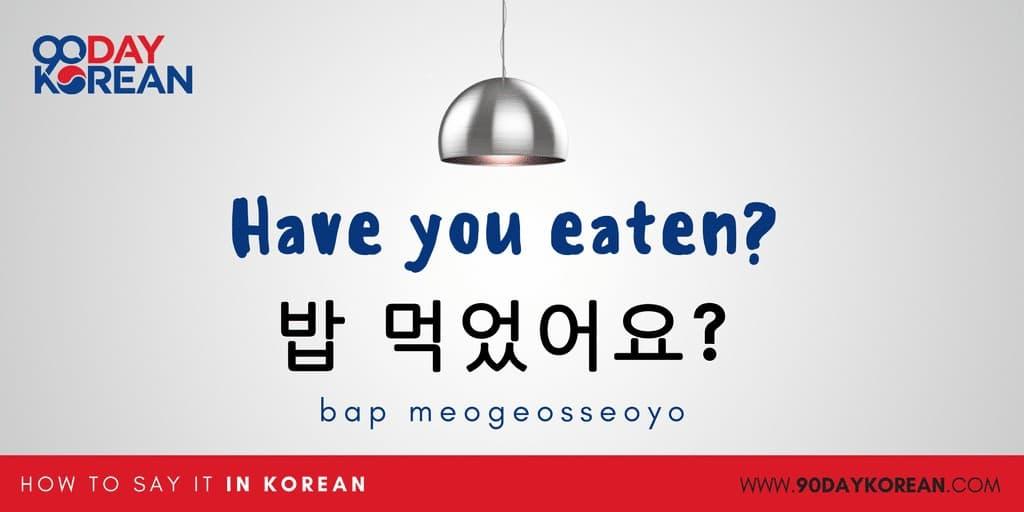 Comment dire How Are You en coréen - Avez-vous mangé