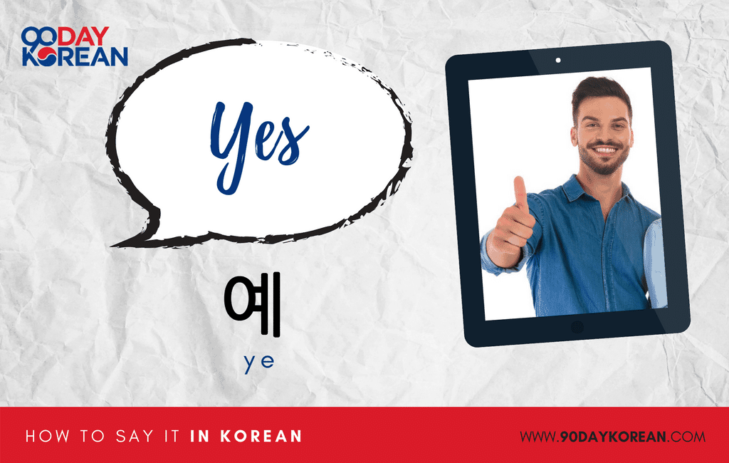 How to Say Yes in Korean formal