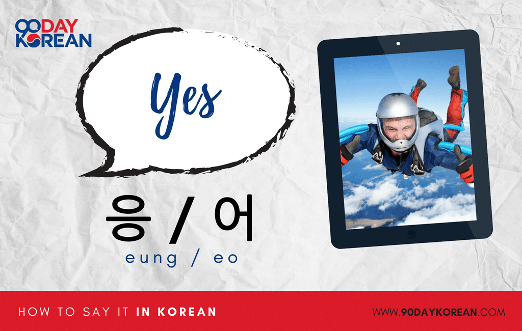 How to Say Yes in Korean informal