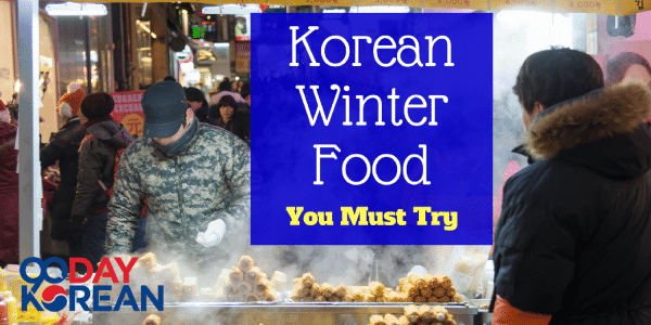 Korean Winter Food You Must Try