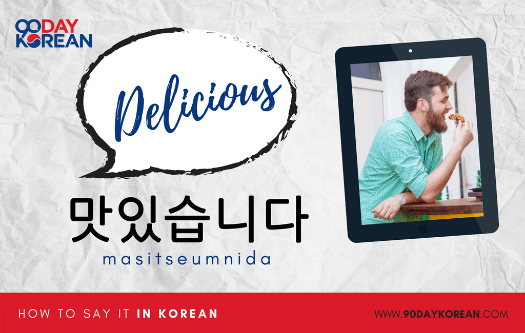 How to Say Delicious in Korean formal