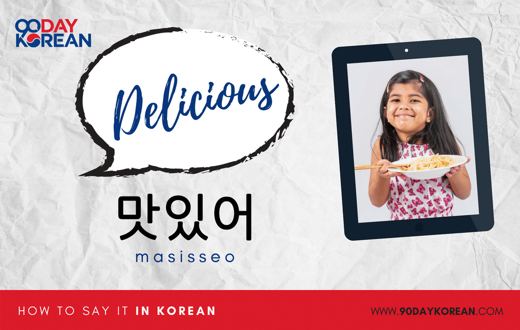 How to Say Delicious in Korean informal
