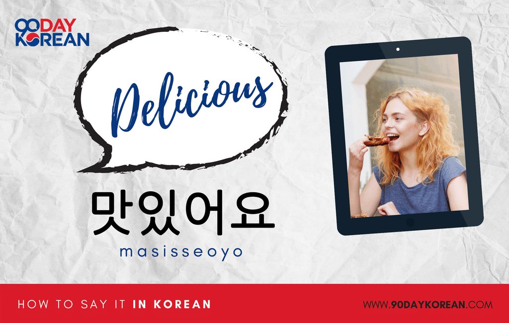How to Say Delicious in Korean standard