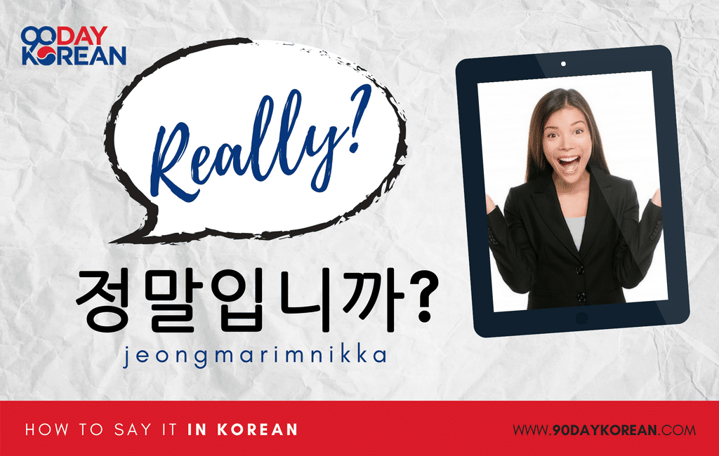 How to Say Really in Korean formal