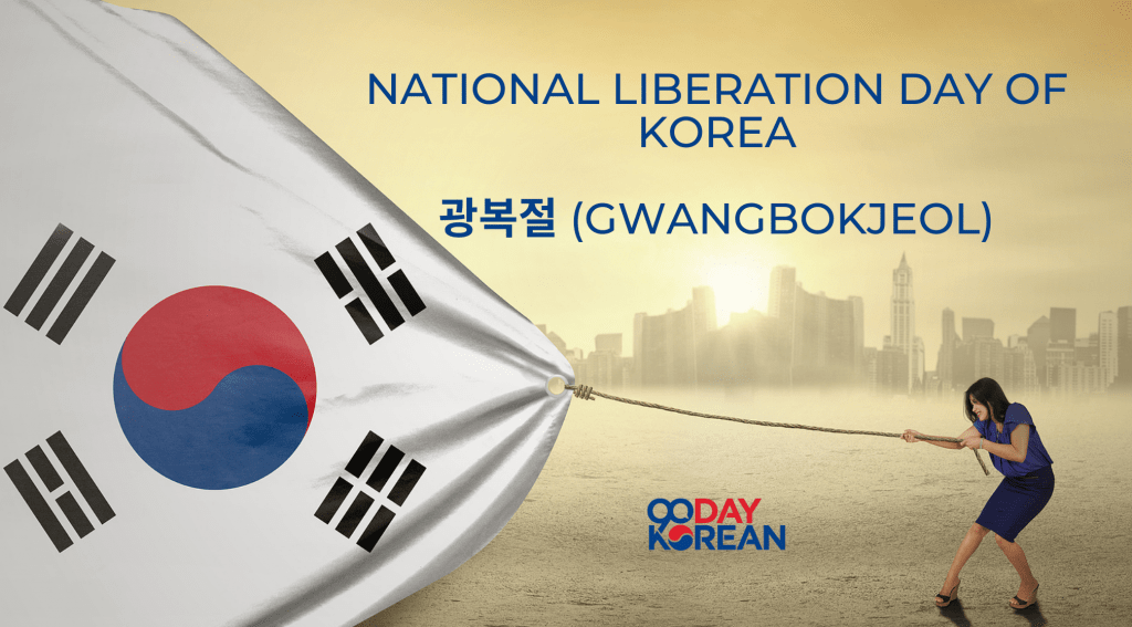 Girl pulling a giant Korean flag with a rope