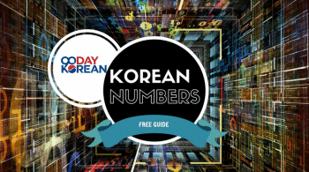 The free guide to counting in Korean and learning Korean numbers
