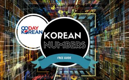 Korean Numbers