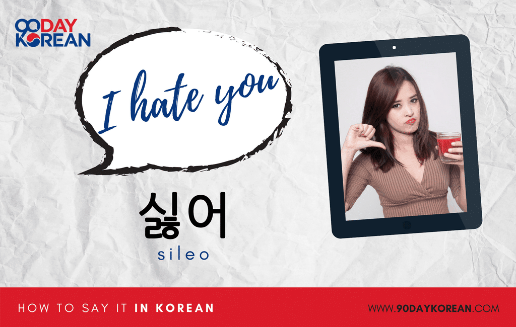 How to Say I Hate You in Korean informal
