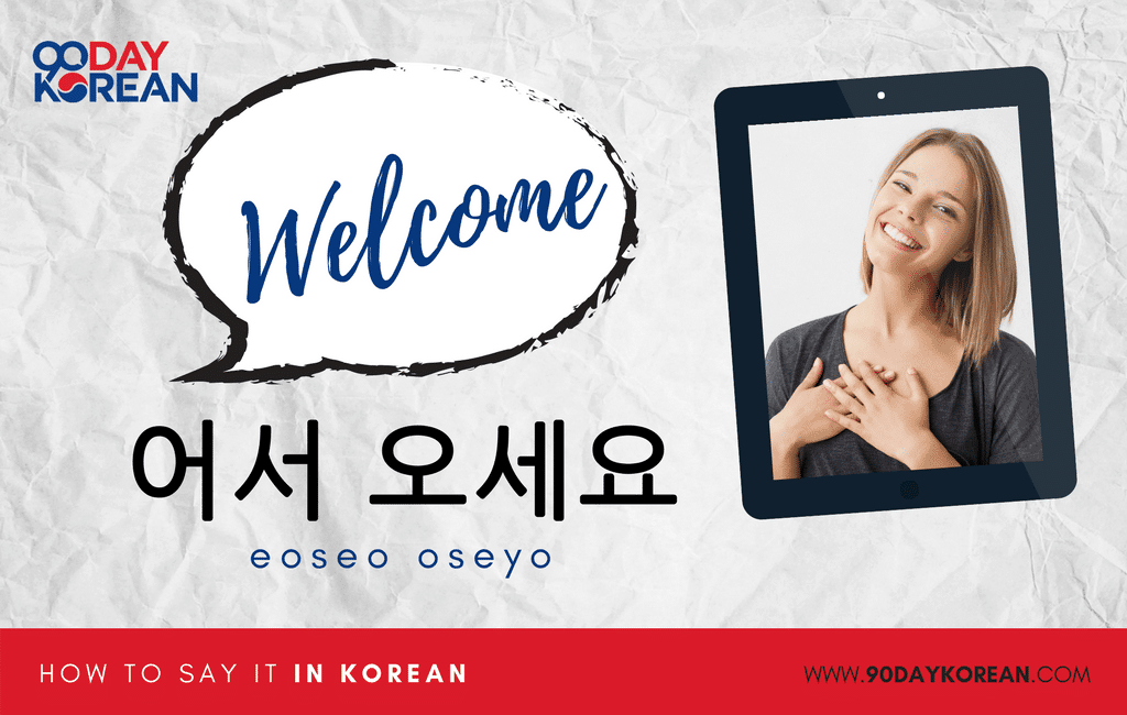 How to Say Welcome in Korean standard