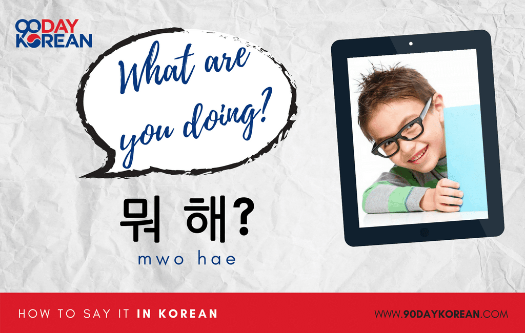 How to Say What Are You Doing in Korean informal