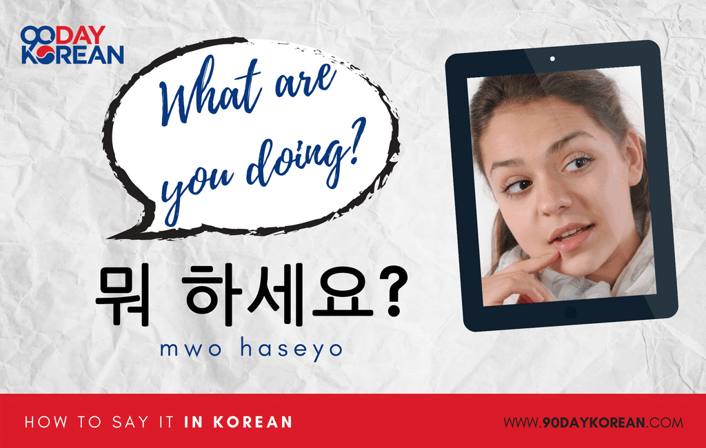 How to Say What Are You Doing in Korean standard