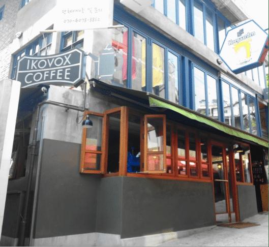 Korean Coffee Shops Ikovox