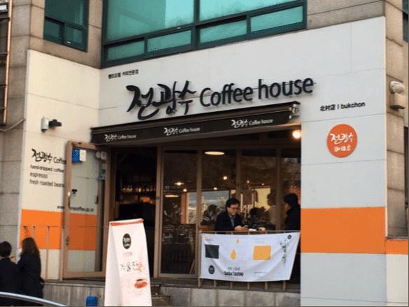 Korean Coffee Shops Jeon Gwangsu