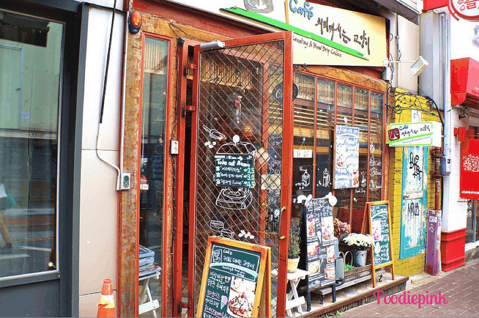 Korean Coffee Shops Café Coffee Mashineun Goyangi