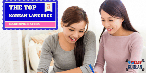 Top 5 Korean Language Exchange Sites