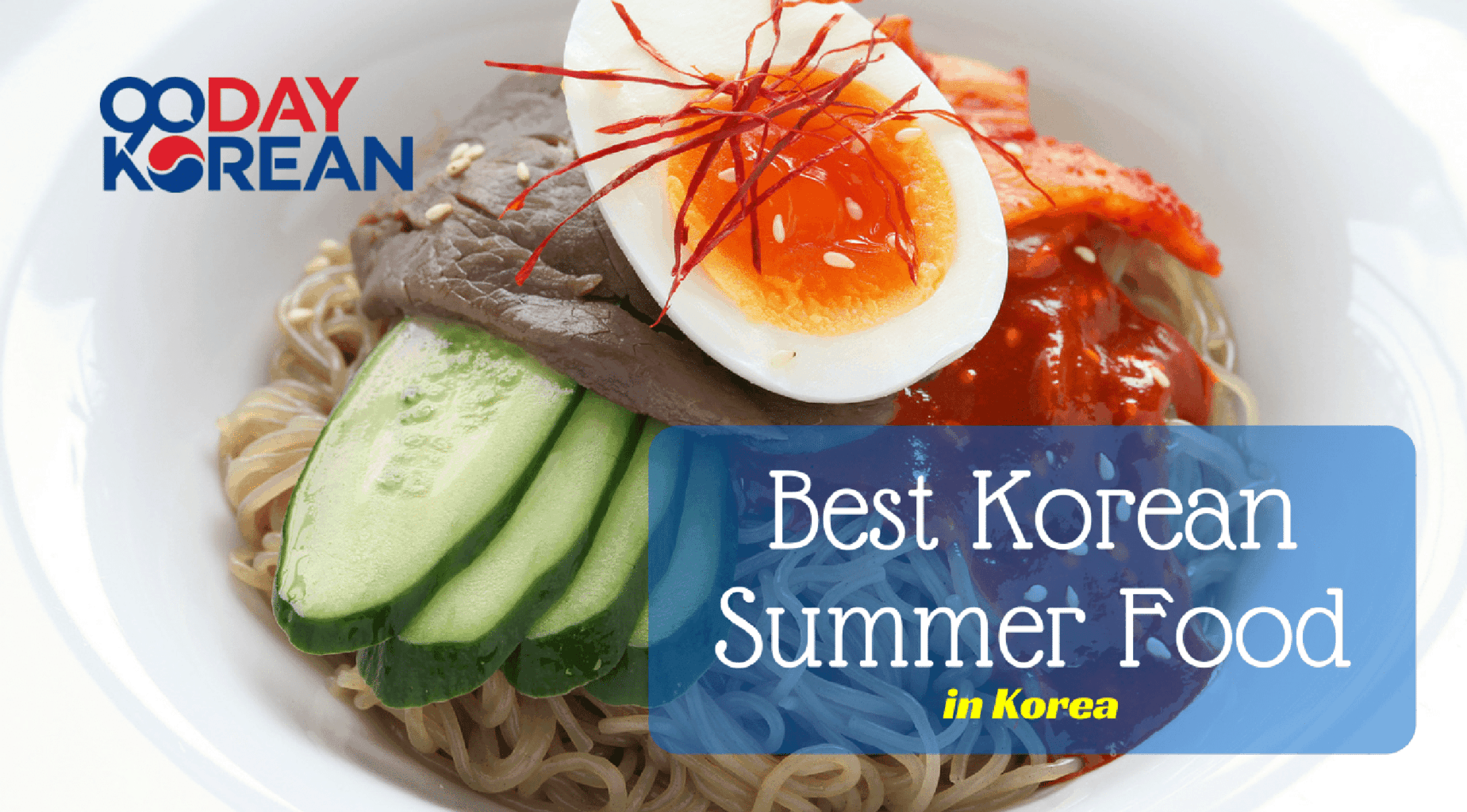 Korean cold noodles with egg cucumber and sauce