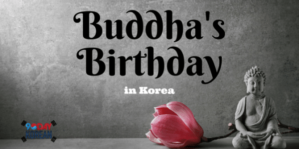 Buddha's Birthday in Korea