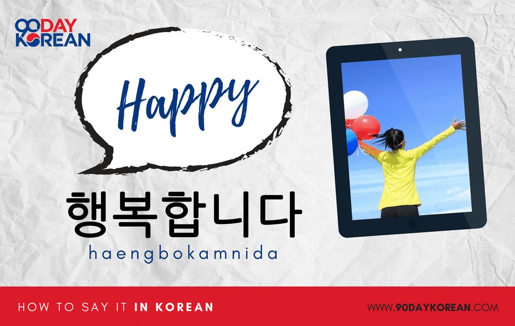 How to Say Happy in Korean formal