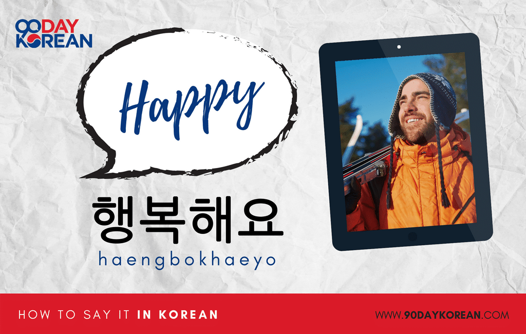 How to Say Happy in Korean standard