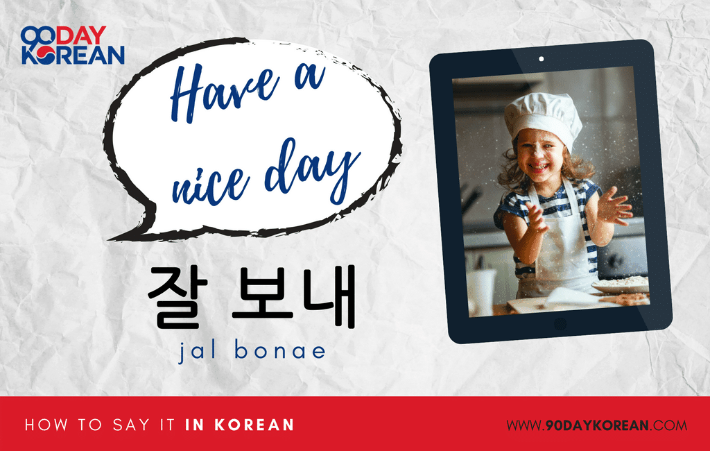 How to Say Have a Nice Day in Korean informal