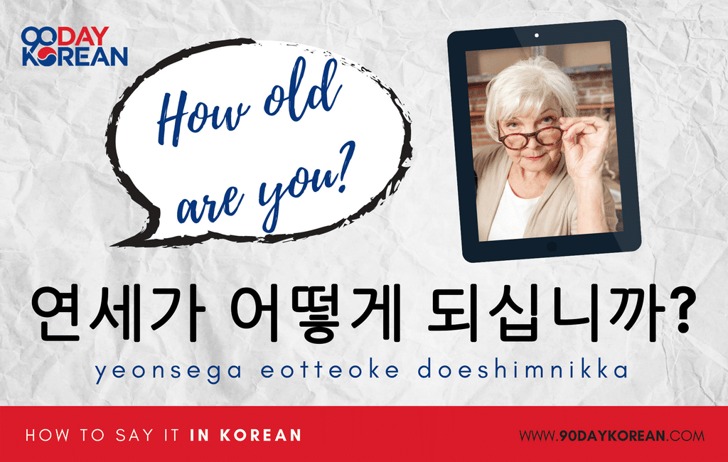 How to Say How Old Are You in Korean formal