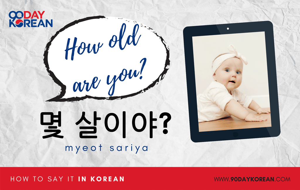 How to Say How Old Are You in Korean informal