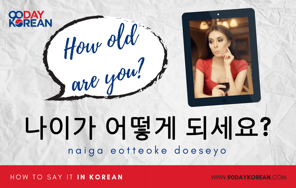 How to Say How Old Are You in Korean standard