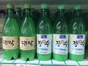 Picture of Makgeolli bottles