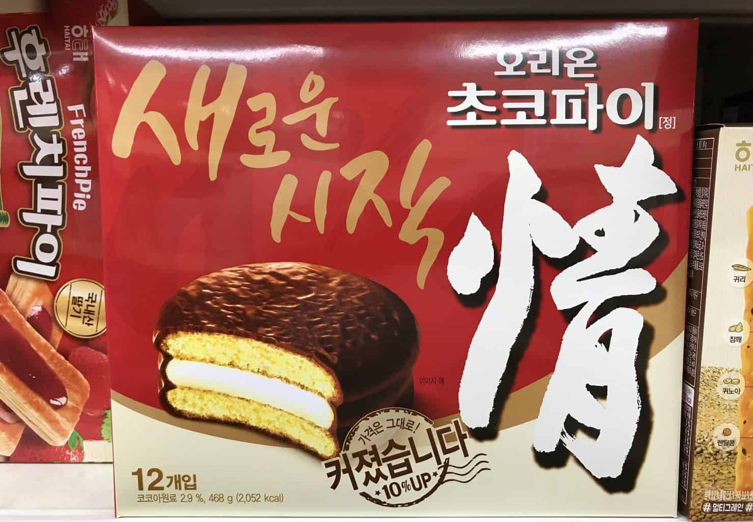 Orion Choco Pie box in a supermarket