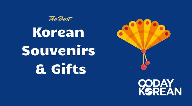 Korean Souvenirs Main Image