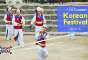 Best Summer Korean Festivals in 2016Best Summer Korean Festivals in 2016