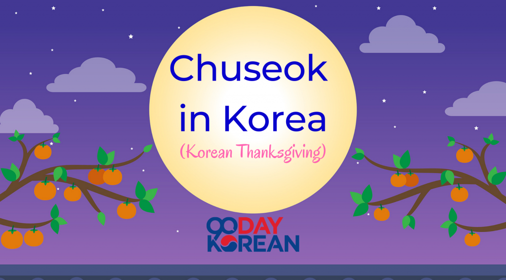 chuseok korean thanksgiving day
