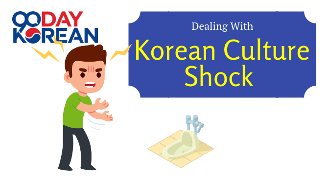 Illustration of man frustrated at a Korean squat toilet