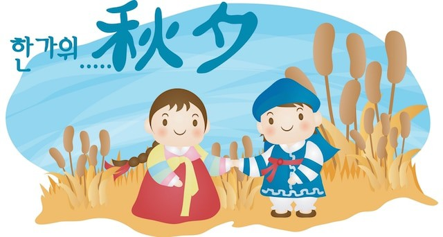 Foreigners enjoy Chuseok