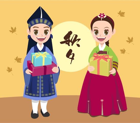 History of Chuseok