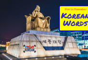 How to Memorize Korean Words Easily