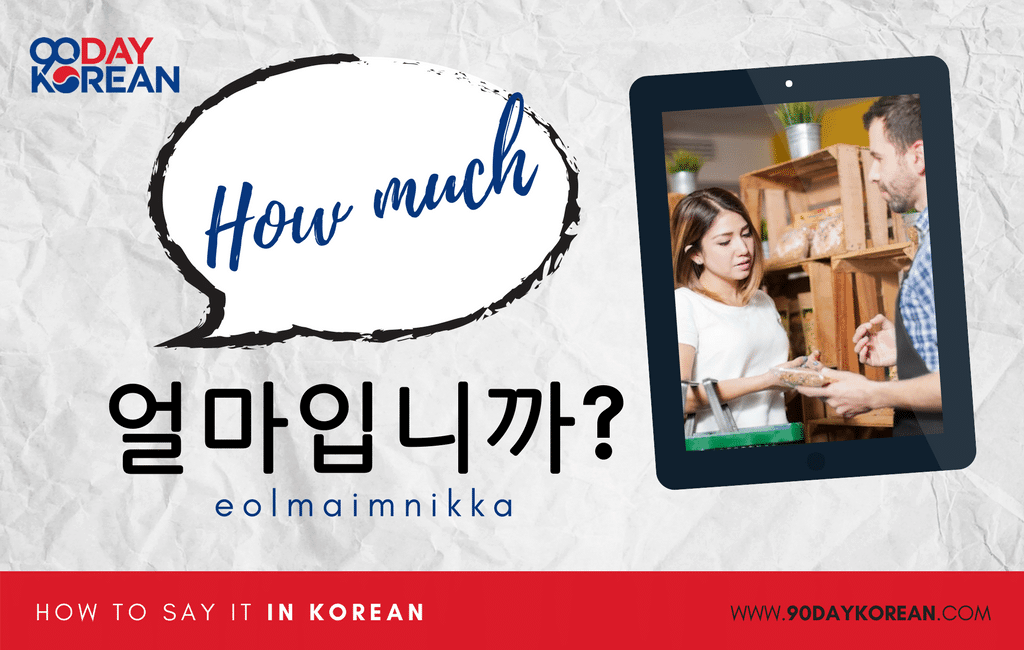 How to Say How Much in Korean formal