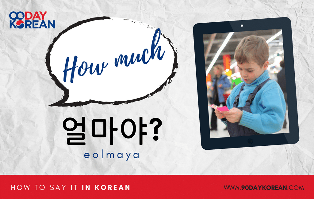 How to Say How Much in Korean informal