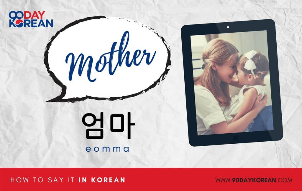 How to Say Mother in Korean informal