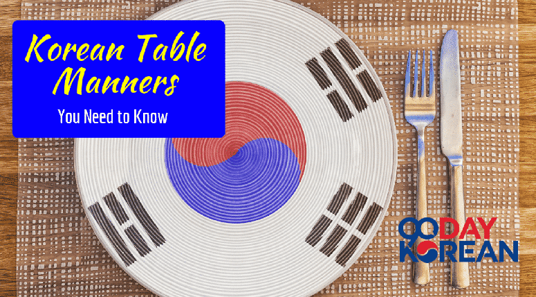 Plate with a Korean flag and a fork and knife next to it