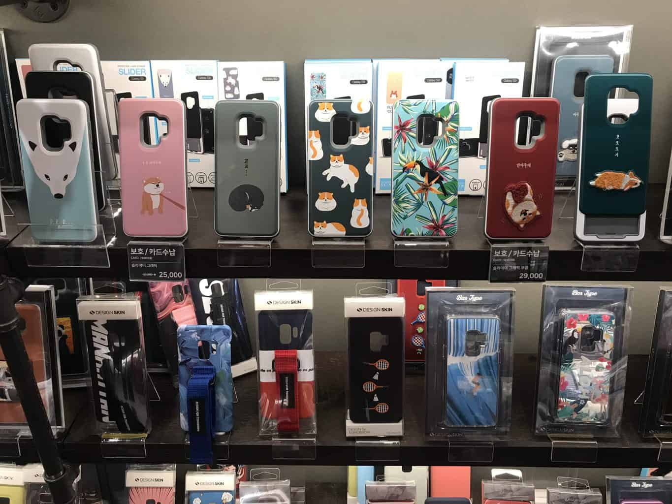 Smartphone cases at a shop in Samcheondong Seoul South Korea