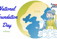 National Foundation Day in Korea