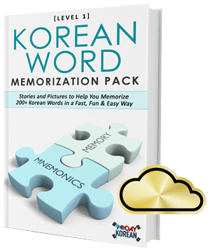 Korean Word Memorization Pack 3D Gold Package