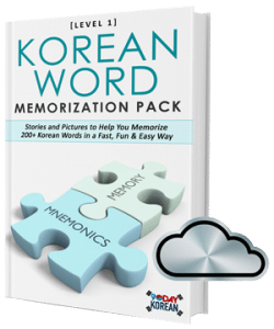 Korean Word Memorization Pack 3D Platinum Package