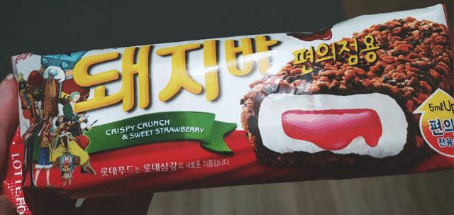 Korean Ice Cream 2 Lotte Food Dwaejibar