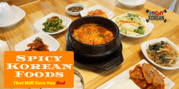 Spicy Korean Food
