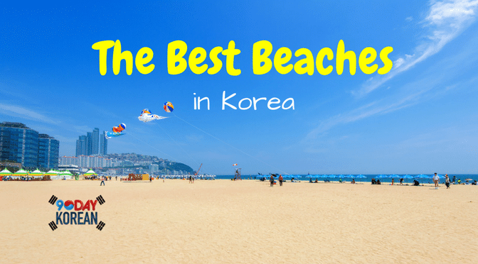 The Best Beaches in Korea