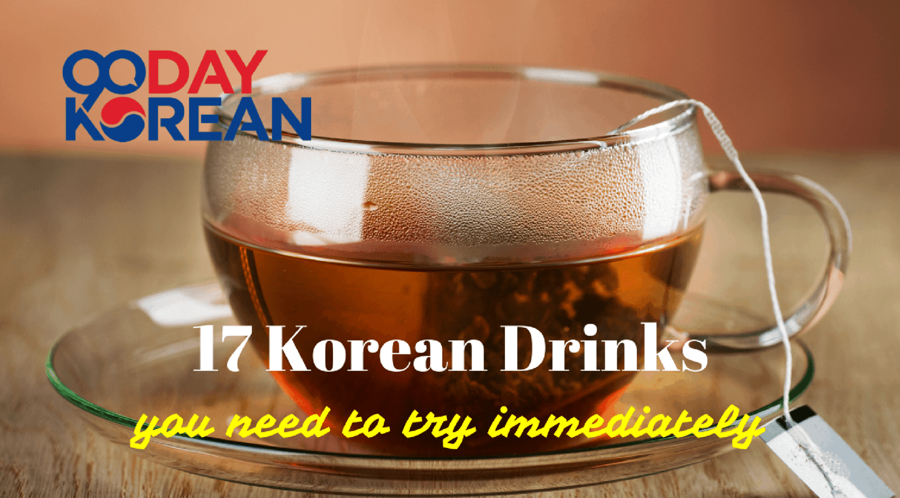 Korean drinks