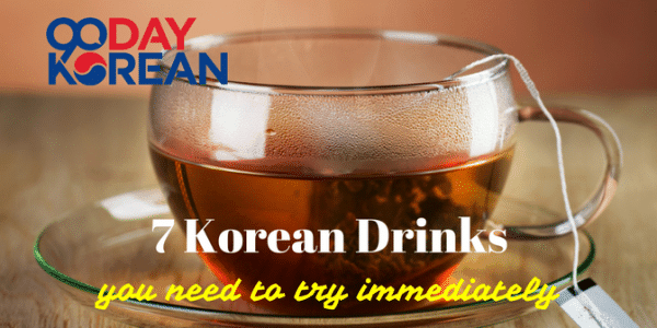 7-korean-drinks-you-need-to-try