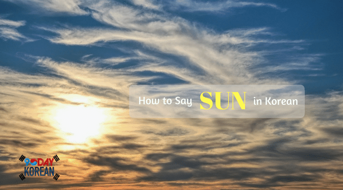 How to Say 'Sun' in Korean